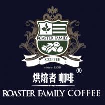 【烘焙者】瓜地馬拉花神莊園咖啡豆(227g)