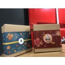 【烘焙者】福氣禮盒-D組(鑑選掛耳咖啡/奶茶自由配)