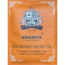 【烘焙者】經典伯爵奶茶(15包/袋)
