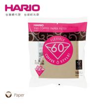 【烘焙者】HARIO V60無漂白02濾紙100張 / VCF-02-100M