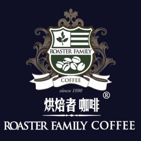 【烘焙者】特配綜合咖啡豆(227g)