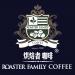 【烘焙者】蘇門答臘金牌曼特寧莊園咖啡豆(227g)